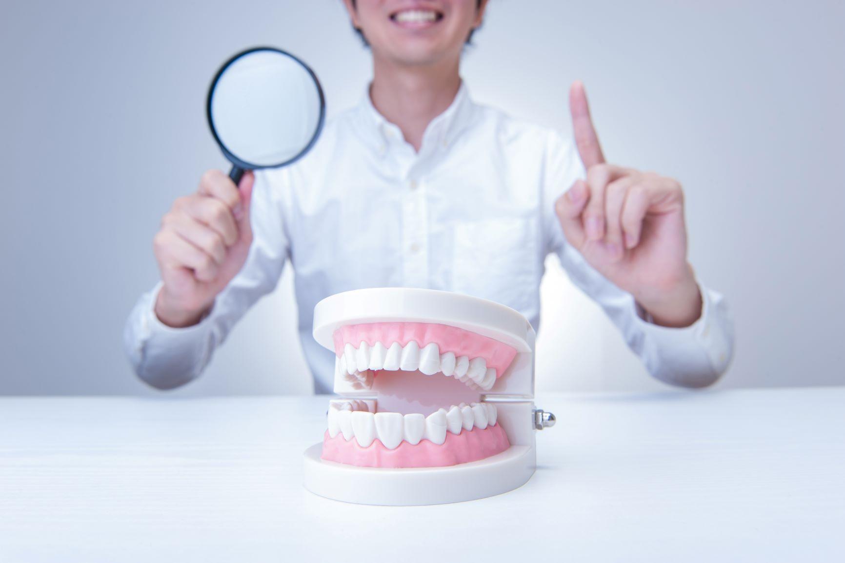 歯の健康と男性